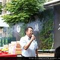 [竹北] 德鑫建設「A+7」立柱典禮2012-06-15 015