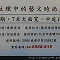 [竹北] 晴園建設「晴園雅緻」2012-06-15 17
