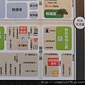 [竹北] 晴園建設「晴園富藝」2012-06-15 02