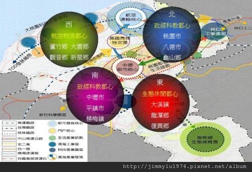 [大溪] 遠雄建設「大溪地」2012-06-26 002 區域發展示意圖