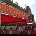 [竹北] 興隆國小開工典禮(楊季儒攝) 2012-07-13 006