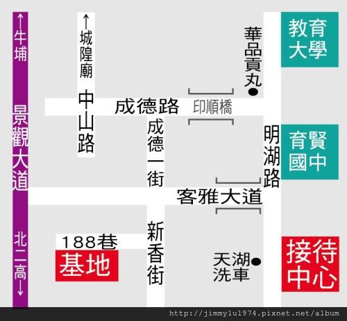 [新竹] 宏琦建設「甲琦‧青靜」2012-07-18 003