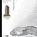 [竹北] 惠友建設「惠友紳」2012-07-24 007 NP稿