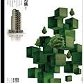 [竹北] 惠友建設「惠友紳」2012-07-24 006 NP稿