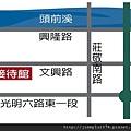 [竹北] 德鑫機構‧巨寶建設「德鑫V1」2012-07-23 004 交通位置參考圖03