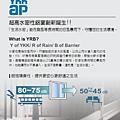 [竹北] 德鑫機構‧巨寶建設「德鑫V1」2012-07-23 017