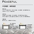 [竹北] 德鑫機構‧巨寶建設「德鑫V1」2012-07-23 019