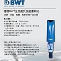 [竹北] 德鑫機構‧巨寶建設「德鑫V1」2012-07-23 020