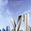 [竹北] 德鑫機構‧巨寶建設「德鑫V1」2012-07-23 023 NP稿