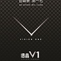 [竹北] 德鑫機構‧巨寶建設「德鑫V1」2012-07-23 024 NP稿