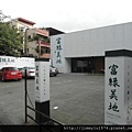[新竹] 富立建設「富綠美地」2012-07-25 004