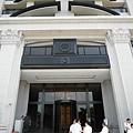 [竹北] 豐邑建設「前景無限」2012-07-27 010