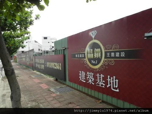 [新竹] 崇志建設「晶鑽」2012-07-25 001