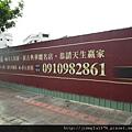 [新竹] 崇志建設「晶鑽」2012-07-25 002