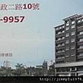 [竹北] 冠軍開發建設「尊品」2012-07-27 004