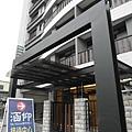 [頭份] 安宏企業「涵仰」2012-07-27 003