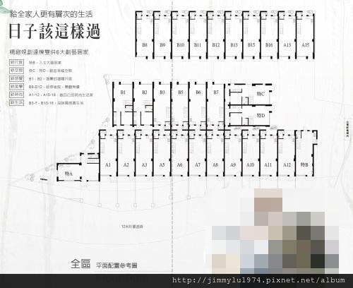 [新豐] 德百川開發「森悅雅築」2012-07-30 004