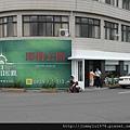 [竹東] 金旺宏實業「上品松觀」2012-08-06 001