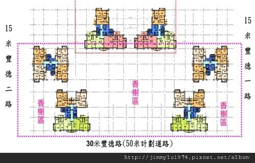 [八德] 遠雄建設「艾菲爾」2012-08-07 004