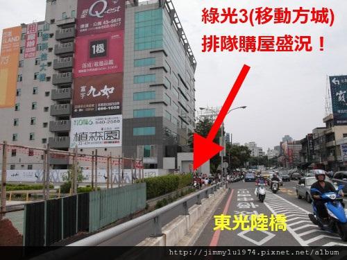 [新竹]「綠光3」(移動方城)排隊搶紅單盛況2012-08-10 004