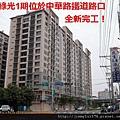 [新竹]「綠光3」(移動方城)排隊搶紅單盛況2012-08-10 006