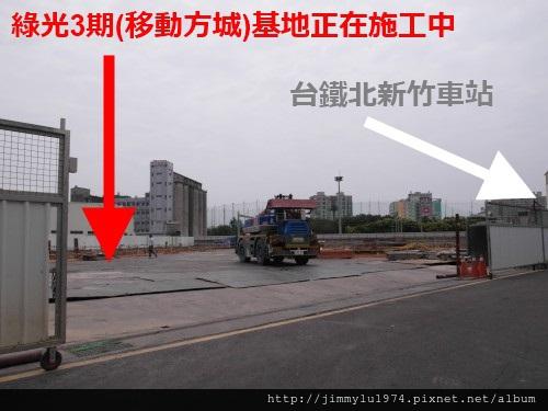 [新竹]「綠光3」(移動方城)排隊搶紅單盛況2012-08-10 008