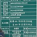[新竹]「綠光3」(移動方城)排隊搶紅單盛況2012-08-10 010