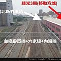 [新竹]「綠光3」(移動方城)排隊搶紅單盛況2012-08-10 011