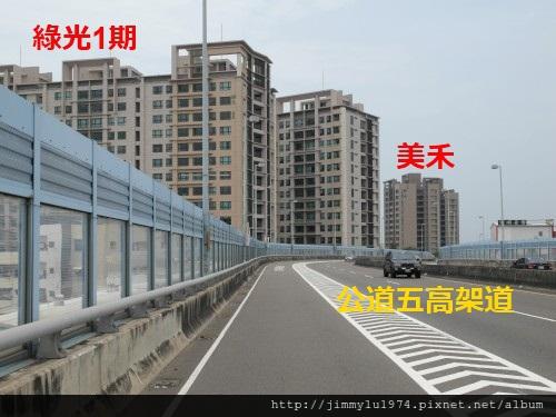 [新竹]「綠光3」(移動方城)排隊搶紅單盛況2012-08-10 013