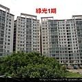 [新竹]「綠光3」(移動方城)排隊搶紅單盛況2012-08-10 015