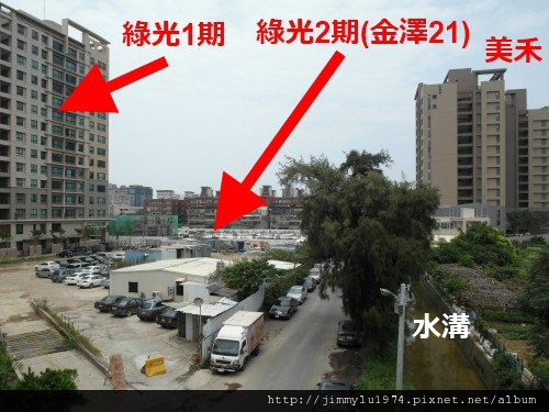 [新竹]「綠光3」(移動方城)排隊搶紅單盛況2012-08-10 016
