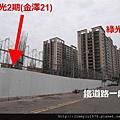 [新竹]「綠光3」(移動方城)排隊搶紅單盛況2012-08-10 018