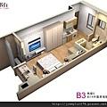 [新竹] 寶來建設「大任我行」2012-08-10 011 B3戶裝潢透視參考圖02