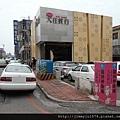 [新竹] 寶來建設「大任我行」2012-08-10 018 接待中心外觀