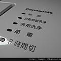 [新竹] 富源建設「牡丹凰居」2012-08-10 008