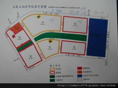 [竹東] 台泥重劃區2012-08-23 001