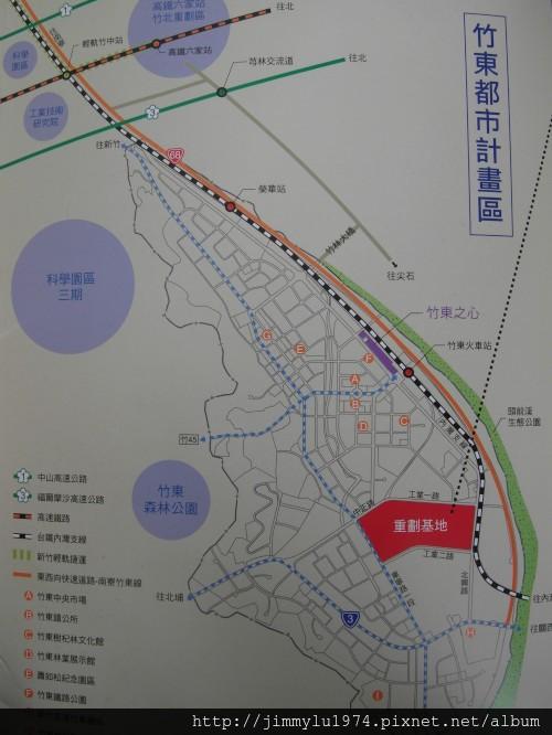[竹東] 台泥重劃區2012-08-23 002