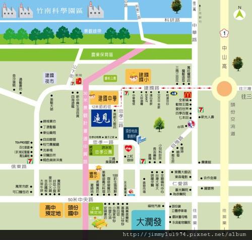 [頭份] 山豐建設「山豐遠見」2012-08-22 003 生活機能示意圖