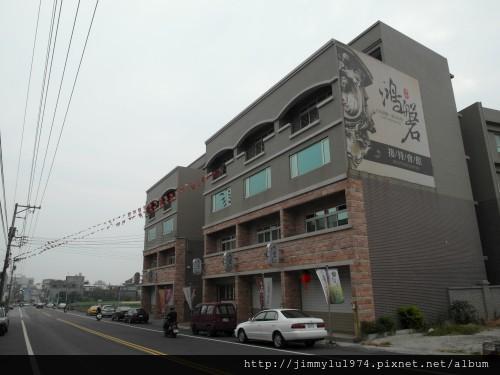 [湖口] 合佑建設「鴻磐」2012-08-29 001