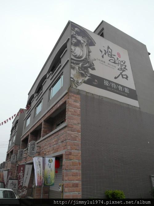 [湖口] 合佑建設「鴻磐」2012-08-29 003