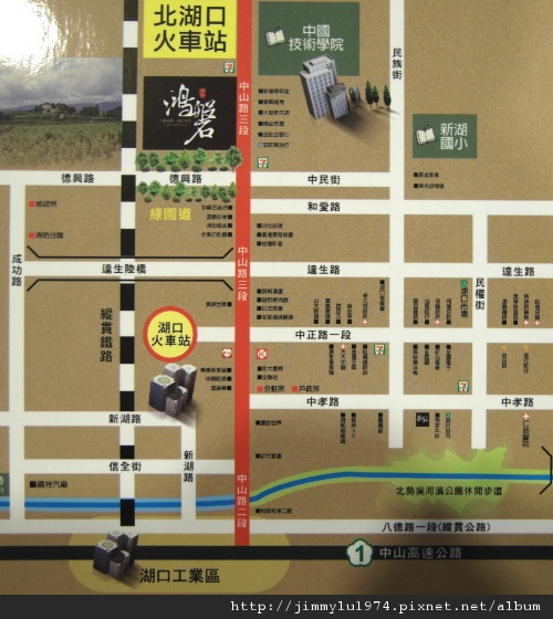 [湖口] 合佑建設「鴻磐」2012-08-29 005