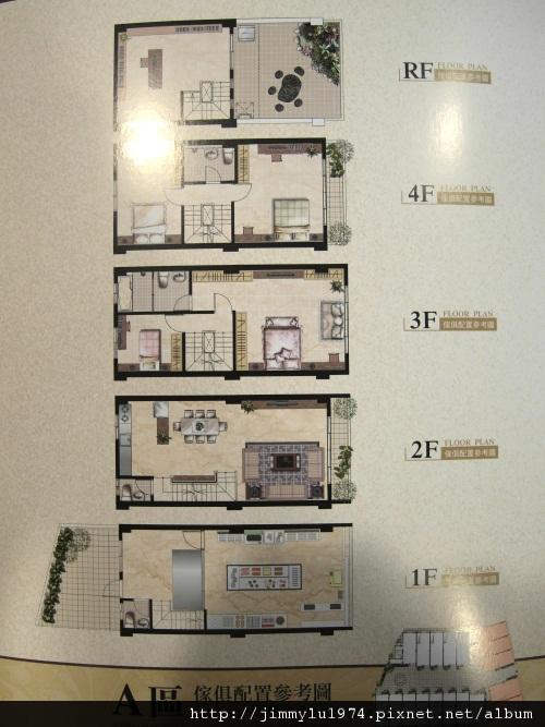 [湖口] 合佑建設「鴻磐」2012-08-29 007
