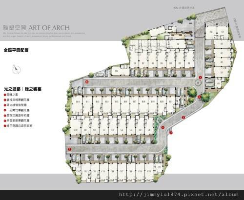 [台中] 圓頂建設「20e3」2012-08-31 010 全區平面參考圖