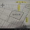 [頭份] 冠君建設「海德堡」2012-09-10 013