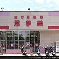 [竹東] 金旺宏實業「上品松觀」2012-09-17 028 生活機能實景