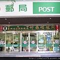 [竹東] 金旺宏實業「上品松觀」2012-09-17 026 生活機能實景