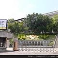 [竹東] 金旺宏實業「上品松觀」2012-09-17 036 生活機能實景