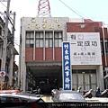 [竹東] 金旺宏實業「上品松觀」2012-09-17 034 生活機能實景
