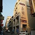 [竹東] 上瑞建設「上瑞香榭」2012-09-17 002