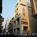[竹東] 上瑞建設「上瑞香榭」2012-09-17 001